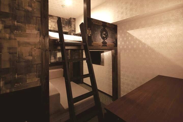 [HK101/103]★★SALE★★JR Okubo 2 mins/Bunk bed for 2