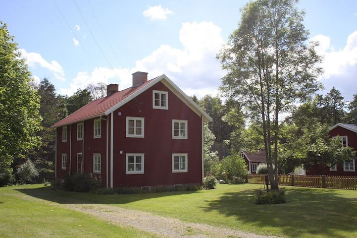 Rullan - Holiday house at lake - Småland