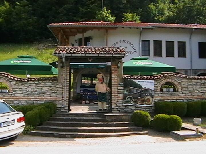 A charming & cosy mountain paradise HOUSE BAKHUS
