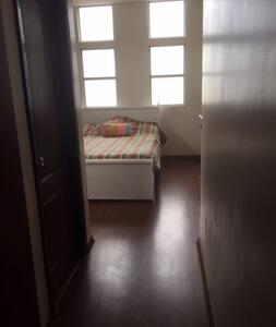 Seguro, Confortable, Wifi - Guayaquil