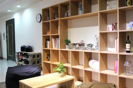 結綵家常 Knot Now Home - Yilan City - Appartamento