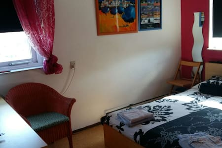 Comfortable room in family home - Hellevoetsluis