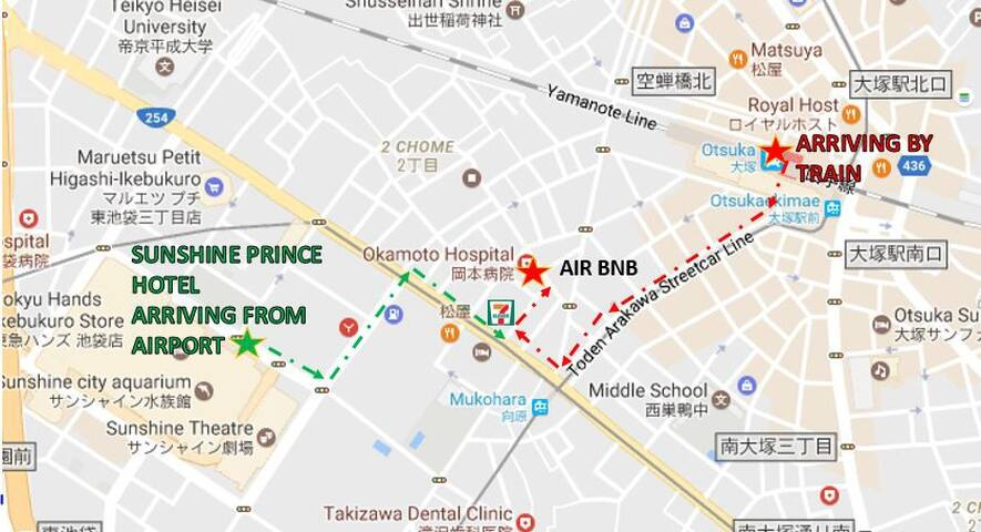 Ikebukuro/Otsuka Double Bed - Close to everything! - 豊島区 - Appartement