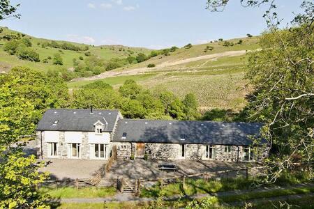 Cefn Coch Cottage Valley Hideaway - Machynlleth - Haus