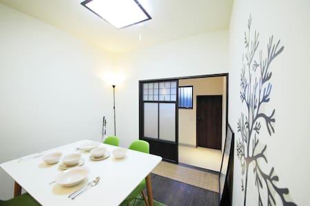 S59) ★Japanese house 2min Shinsaibashi - Chuo Ward, Osaka