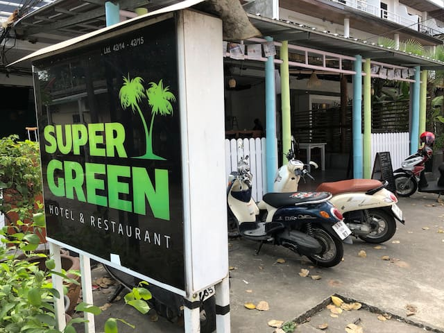 SUPERGREEN Guesthouse