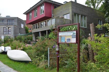 Ferienwohnung am Ratzeburger See - Ratzeburg - 公寓