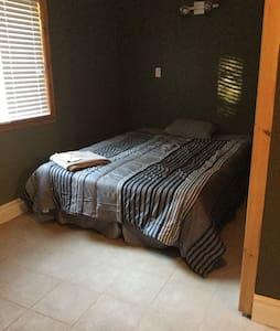 Double Room in Upper Sackville NS - Upper Sackville
