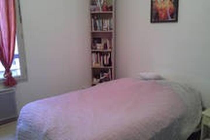 Chambre individuelle - Sainte-Alvère - Apartament