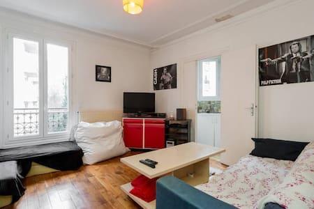 Cosy & Convivial Flat - Paris 14eme - パリ
