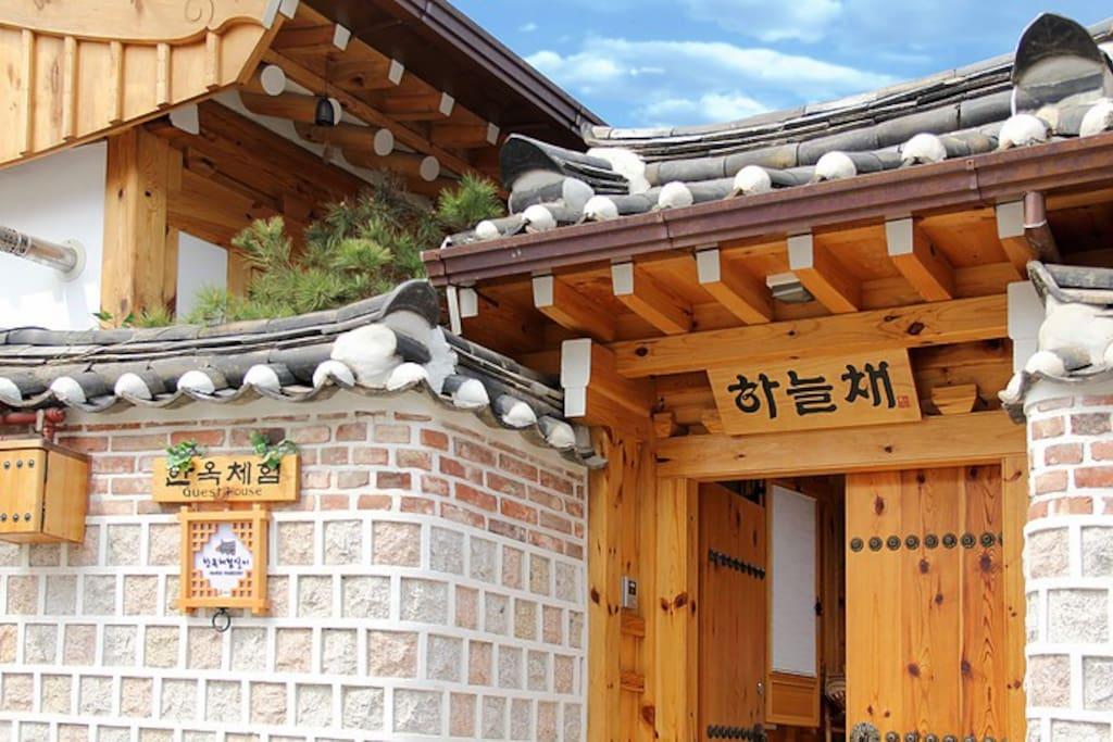 하늘채 정문 담장 배경으로 사진찍어보세요 !!!