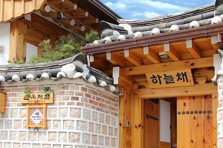 Hanulchae guest house (Room Cloud) - Jongno-gu - Bed & Breakfast