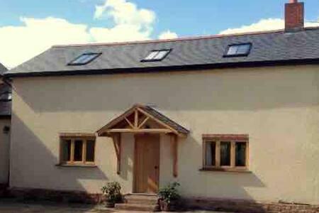 Luxury Cottage Annexe