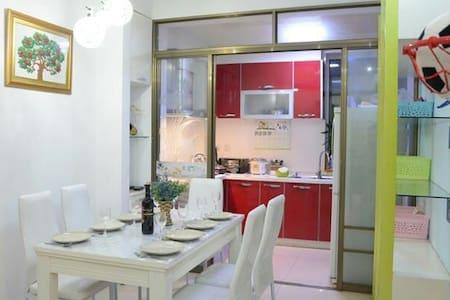 一座温馨小居 - Shenyang - Appartement