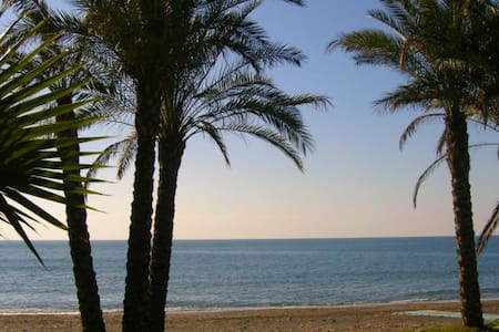 Cosy apartment near the beach - Almuñécar - Huoneisto