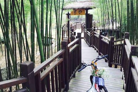 莫干山墨田整栋房(7个房间) - Huzhou