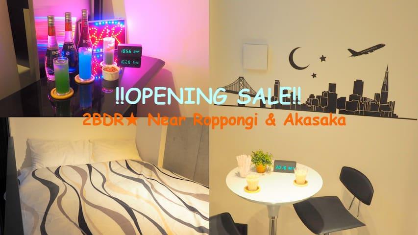 !OPENING SALE! 2BDR/Near Roppongi and Akasaka#AS03 - Minato-ku - Lägenhet