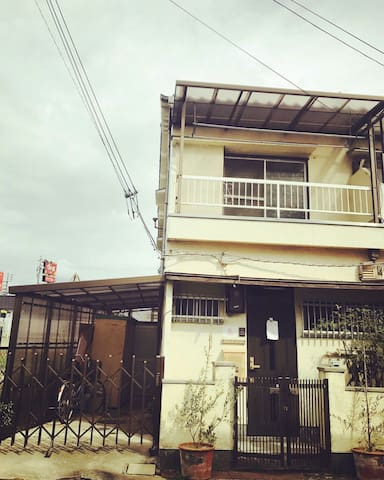 Town house for short stay Kansai Airport area. - Izumisano-shi - Huis