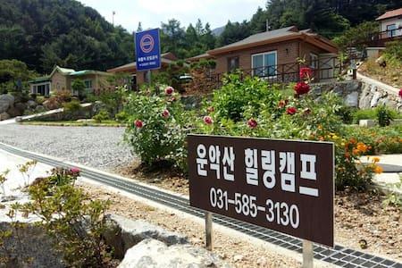 운악산힐링캠프 명지룸 - Gapyeong-gun