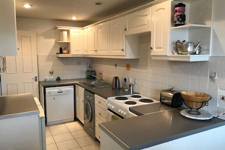 Comfortable city apartment - Saint Albans - Daire