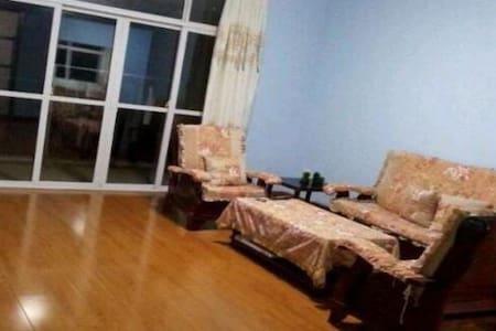 桂花城公寓 - Apartment