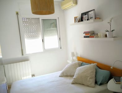 Park Guell Double room with private bathroom - Barcelona