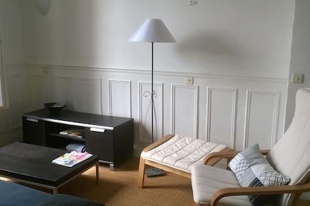 Charmant studio  tout près de Paris - Levallois-Perret