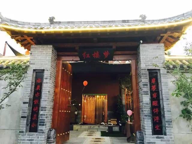 《红楼梦》民宿 - 西安 - Σπίτι
