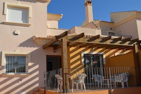 El Carmoli House - Tanya - El Carmoli - Dom