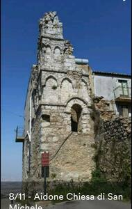 Torre di San Michele Arcangelo