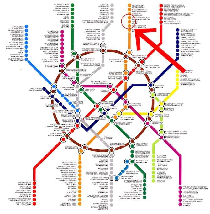 VDNH Subway Station  Orange Line Top ↑
