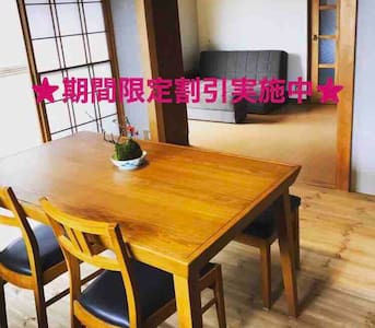 4BR House only 1 stop away from Nikko  attractions
