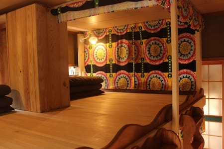 【Female Only Dormitory for 2 person】with Wi-Fi