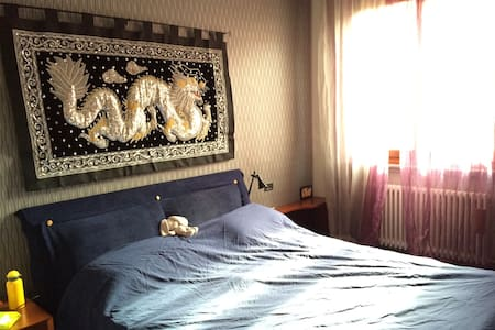 Bright and comfortable Apartment 20 min BGY - Vall'alta - Byt