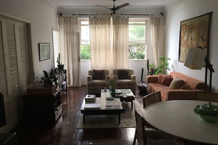 Room 2 beds! Comfortable and great location - Rio de Janeiro