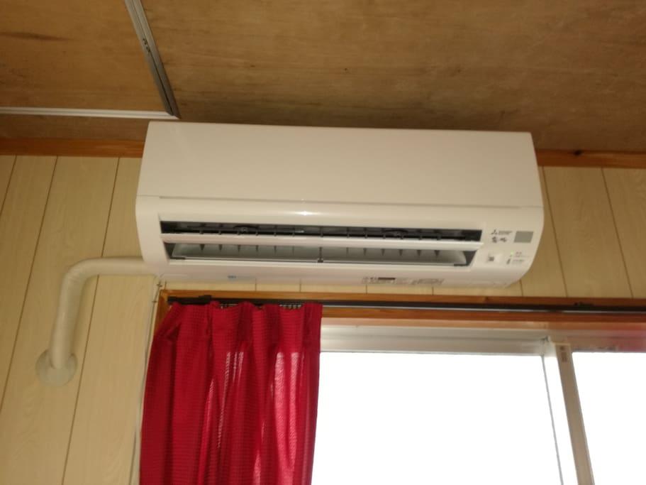 Air-conditioner. Mitsubishi
