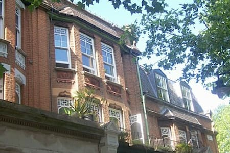 Lovely apartment in London's Kew Village - Richmond - Apartment
