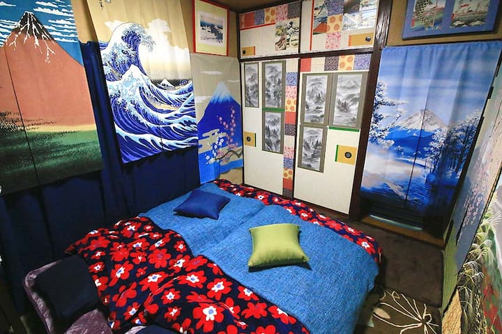 RetroSasazuka International Guesthouse Mt.FUJI - Shibuya-ku - Gästhus