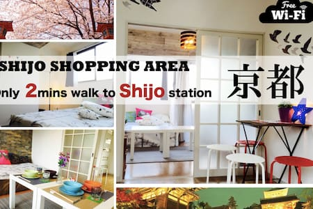 Kyoto★Shijo Shopping Area Apt #MM1 - Kyōto-shi