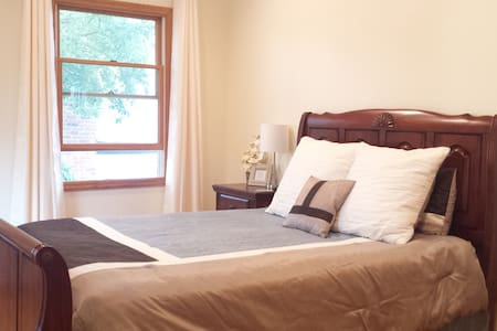 Elegant and Comfy Second Floor Room - Baldwin - Hus