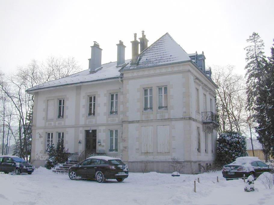 Entrée façade Nord