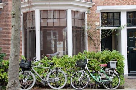 Trendy room in charming house - Haarlem