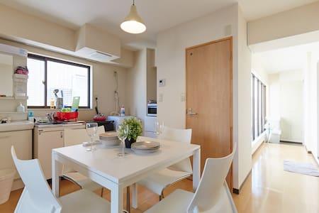 EntréePlusTôt/Shinjuku/4 Personnes/WiFi Gratuit - Shibuya-ku - Apartamento