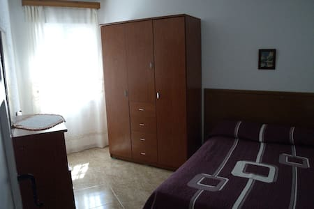 Apartamento para parejas. Apartment for couples - Cuenca - Apartment