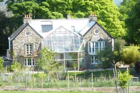 Alternative to a Hotel in Oswestry - Selattyn - Bed & Breakfast - 1