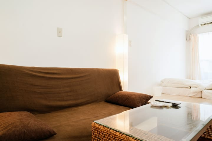 Listing no 8. Nagoya Station 3 min. - Nagoya-shi - Apartment