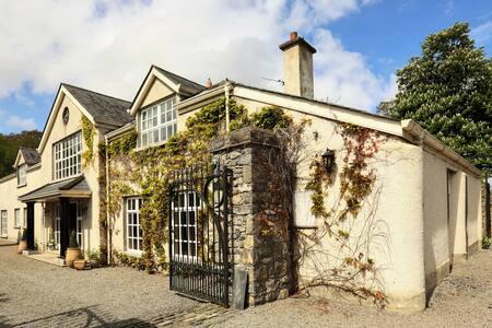 Rare Opportunity to stay on  Unique Private Estate