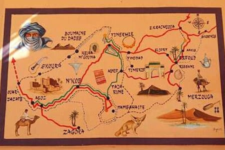Fab-Morocco Tours - Merzouga - Zelt