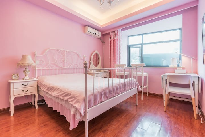 Princess Room @ Daxue Road