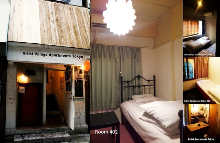 Artist Apartment Tokyo 402 (Close to Shibuya) - Setagaya-ku - Guesthouse